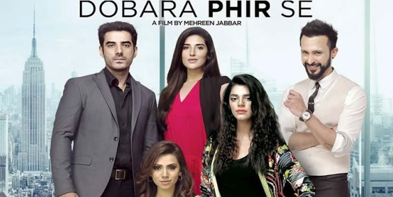 Dobara Phir Se Tickets