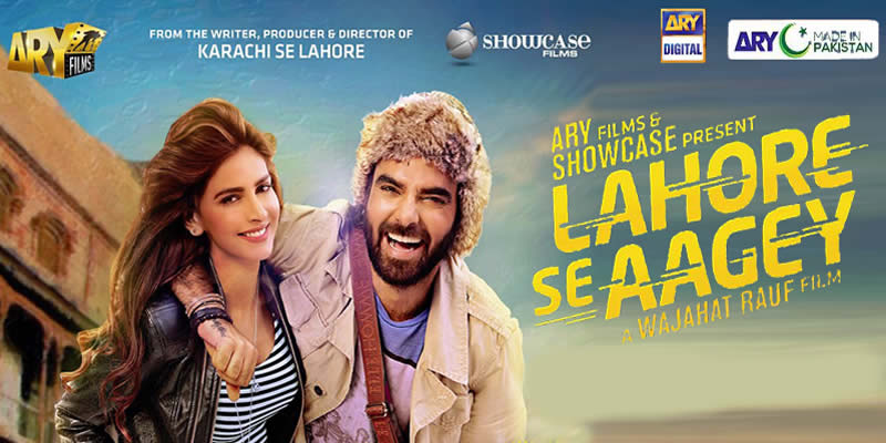 Lahore Se Aagey Tickets