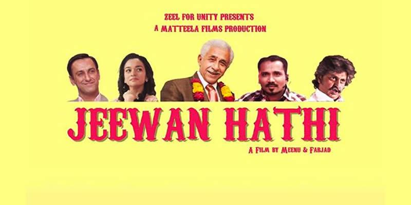 Jeewan Hathi Tickets