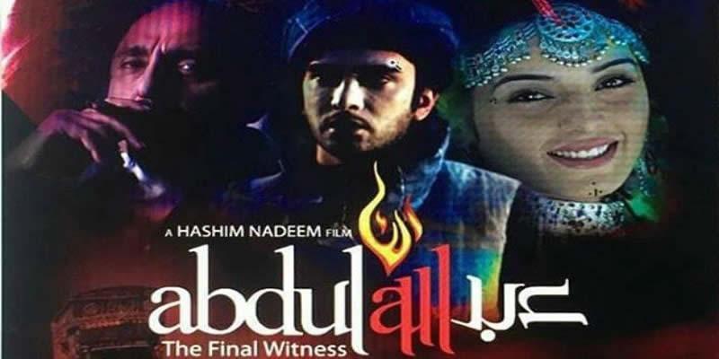 Abdullah The Final Witness Tickets