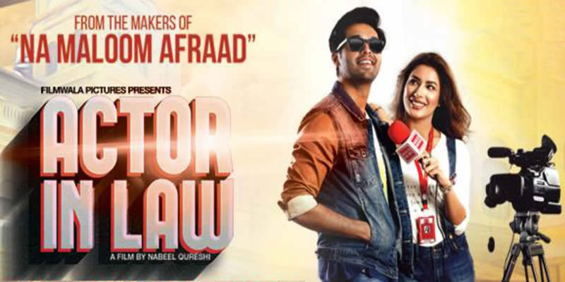 Actor In Law Tickets