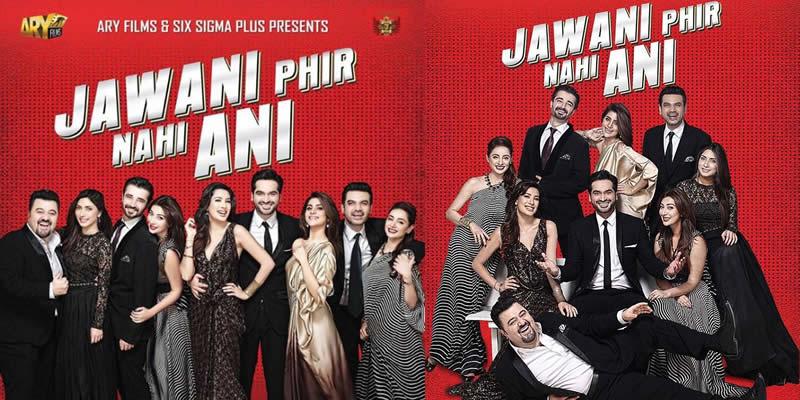 Jawani Phir Nahi Ani Tickets