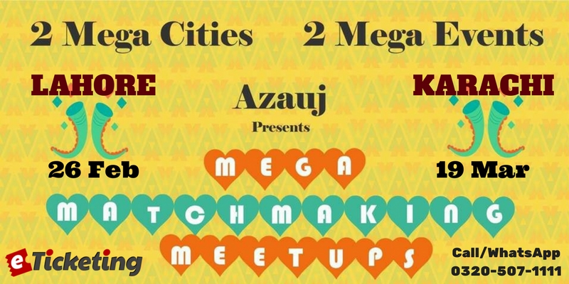 Azauj Lahore Meetup 2017 Tickets