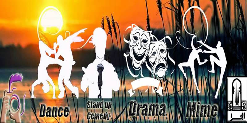 Lahore Drama And Film Festival Tickets