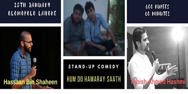 Hum Do Hamaray Saath Tickets