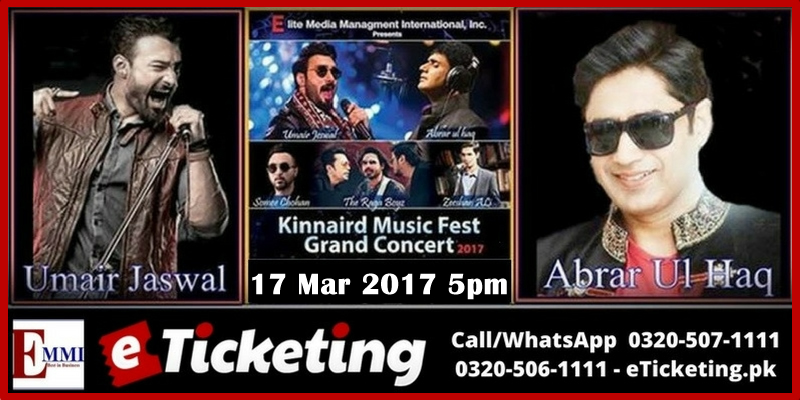 Kinnaird Music Fest 2017 Tickets