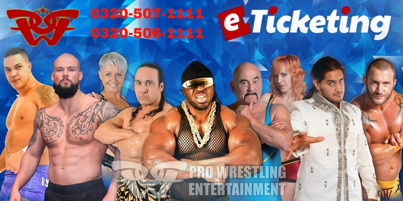 Pro Wrestling Entertainment Tickets
