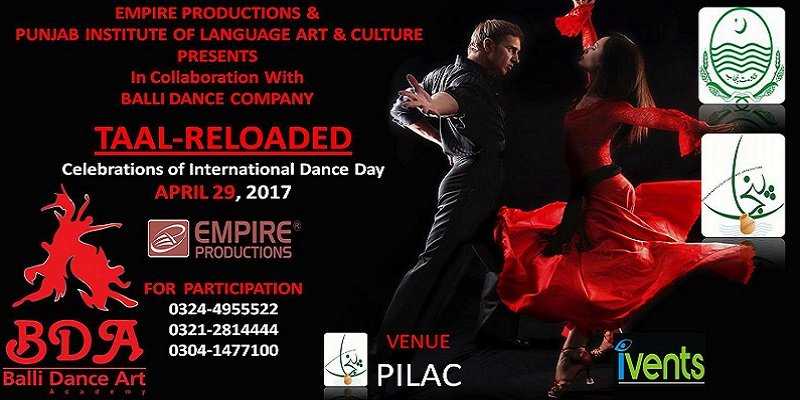 Taal Reloaded Tickets