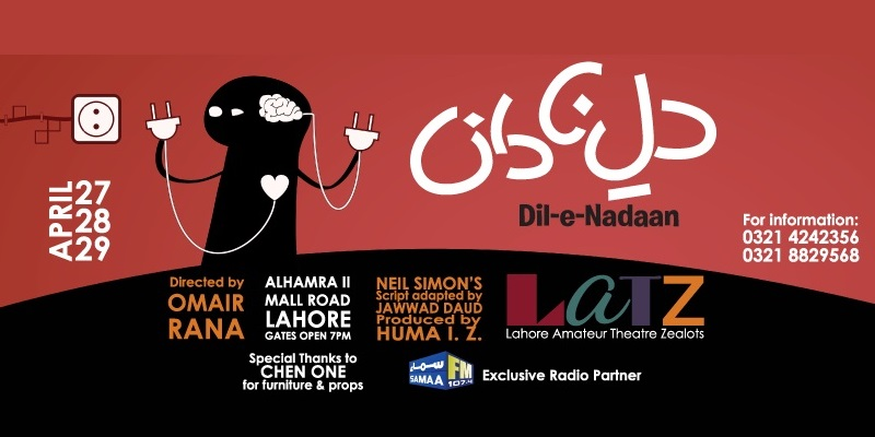 Dil E Nadaan Tickets