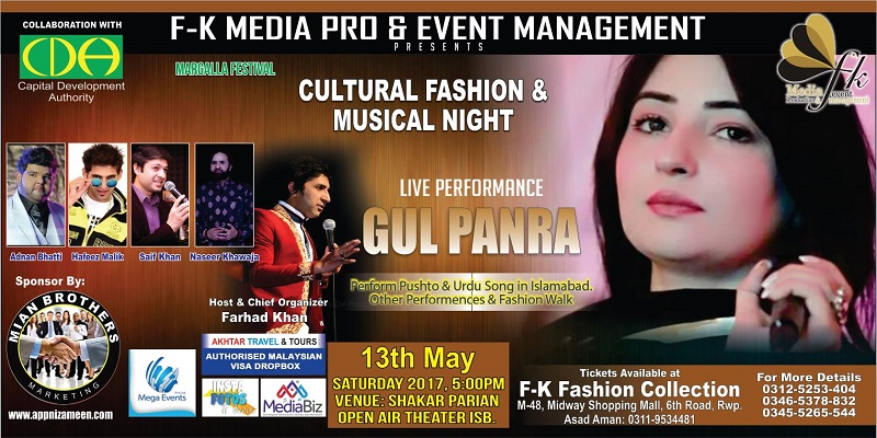 Cultural Fashion Musical Night Tickets
