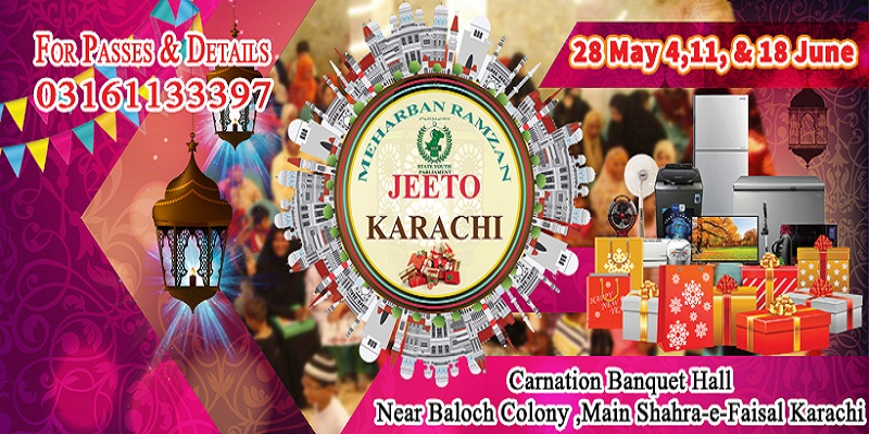 Jeeto Karachi Tickets