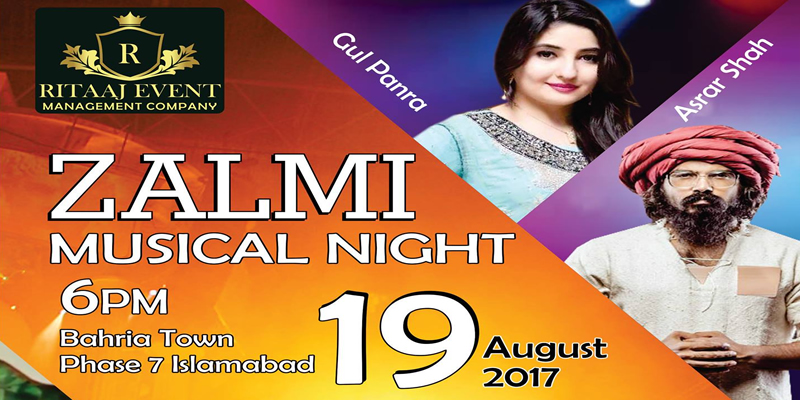 Zalmi Musical Night Tickets