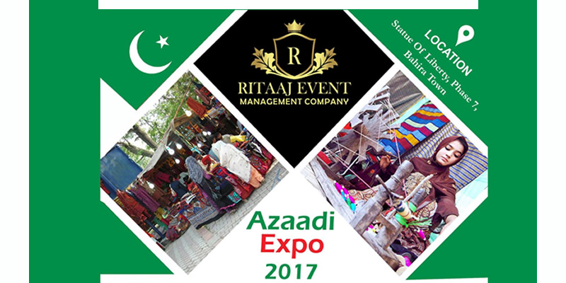 Azaadi Expo Tickets