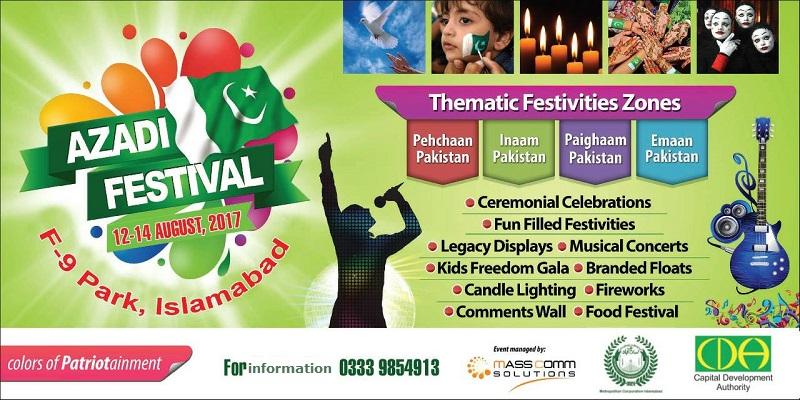 Azadi Festival Tickets