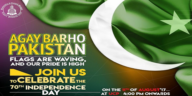 Agay Barho Pakistan Tickets