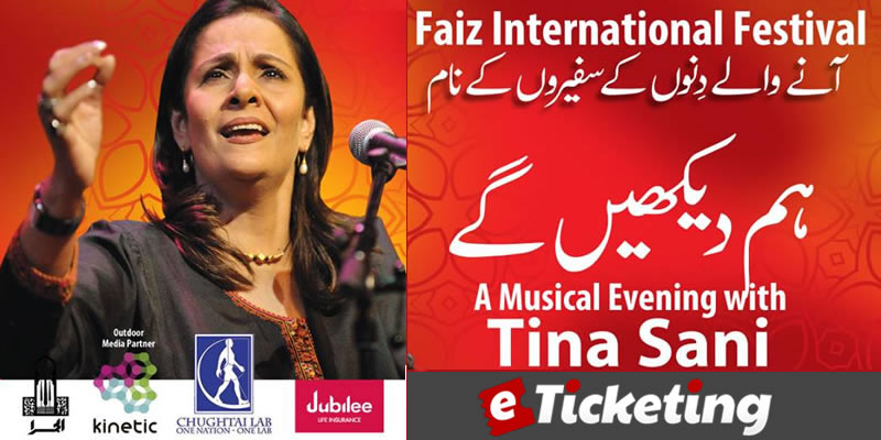 Musical Evening With Tina Sani Tickets