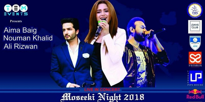Moseeki Night Tickets