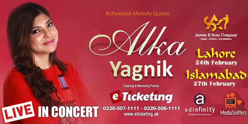 Alka Yagnik Tickets