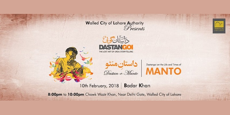 Dastan E Manto Tickets