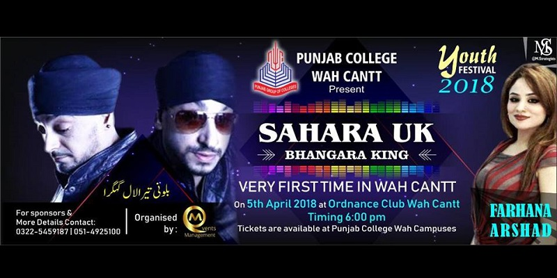 Sahara UK Live In Wah Cantt Tickets
