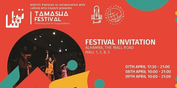 Tamasha Festival Invitation Tickets