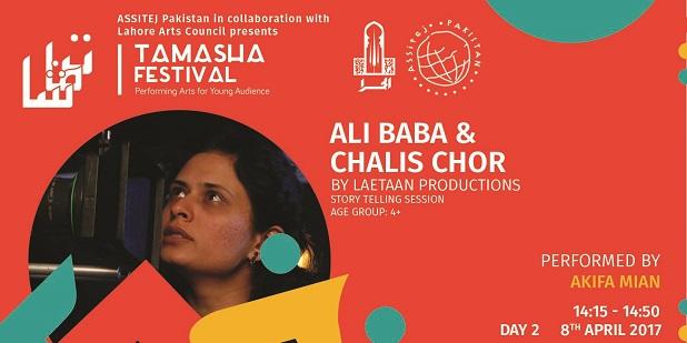 Ali Baba & Chalis Chor Tickets