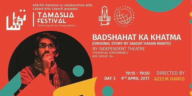 Baadshahat Ka Khatma Tickets