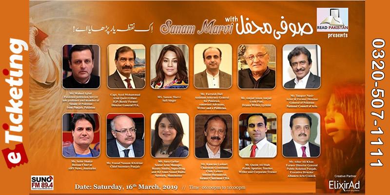 Sufi Mehfil Tickets