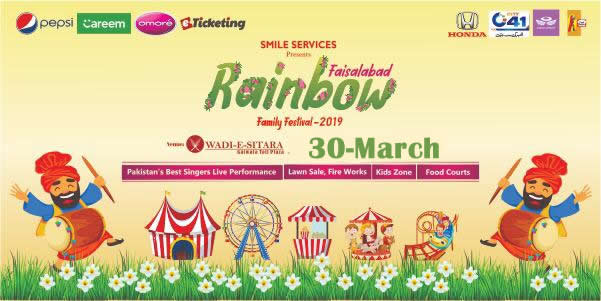 Rainbow Family Festival Tickets