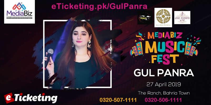MediaBiz Music Fest Tickets