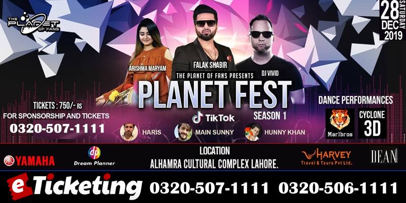 Planet Fest Season 1 Tickets