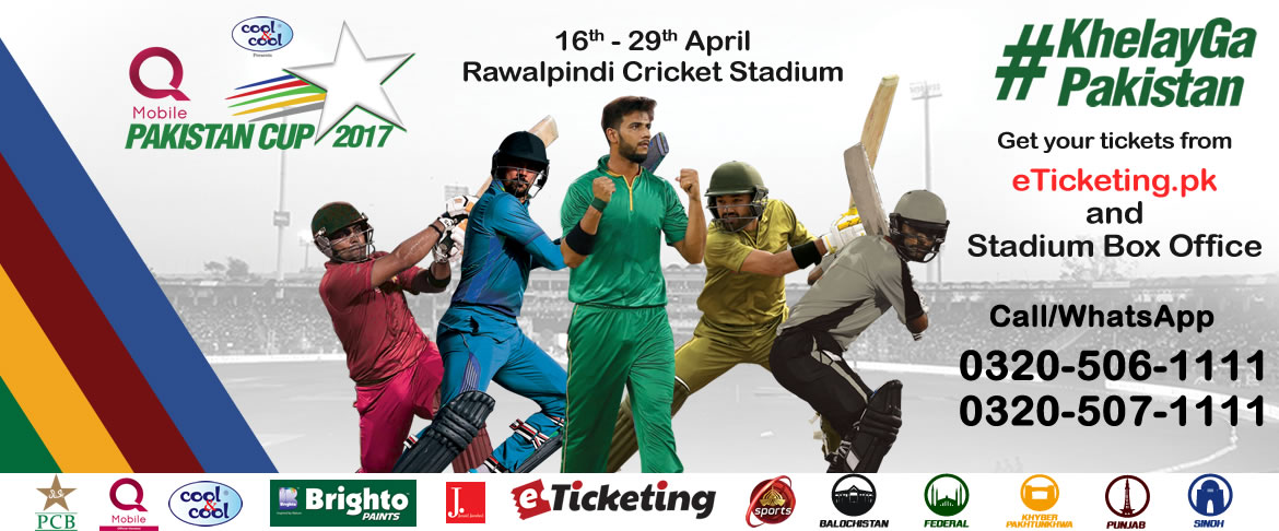 pakistan cup home