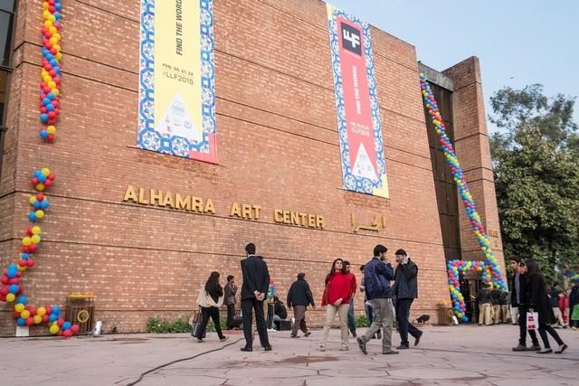 Alhamra Art Center Seating Plan