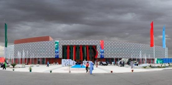 Pak-China Friendship Centre Seating Plan