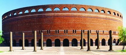 Alhamra Cultural Complex (Gaddafi Stadium) Seating Plan