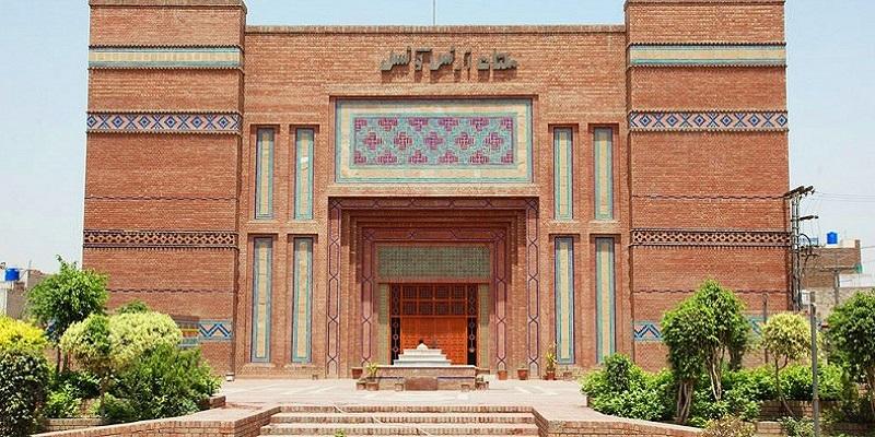 Multan Arts Council Tickets | Tickets for Multan Arts Council | Multan Arts  Council Multan Tickets | Multan Tickets | Page 1